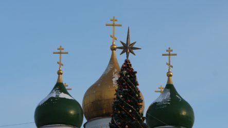 Кремль и пастила