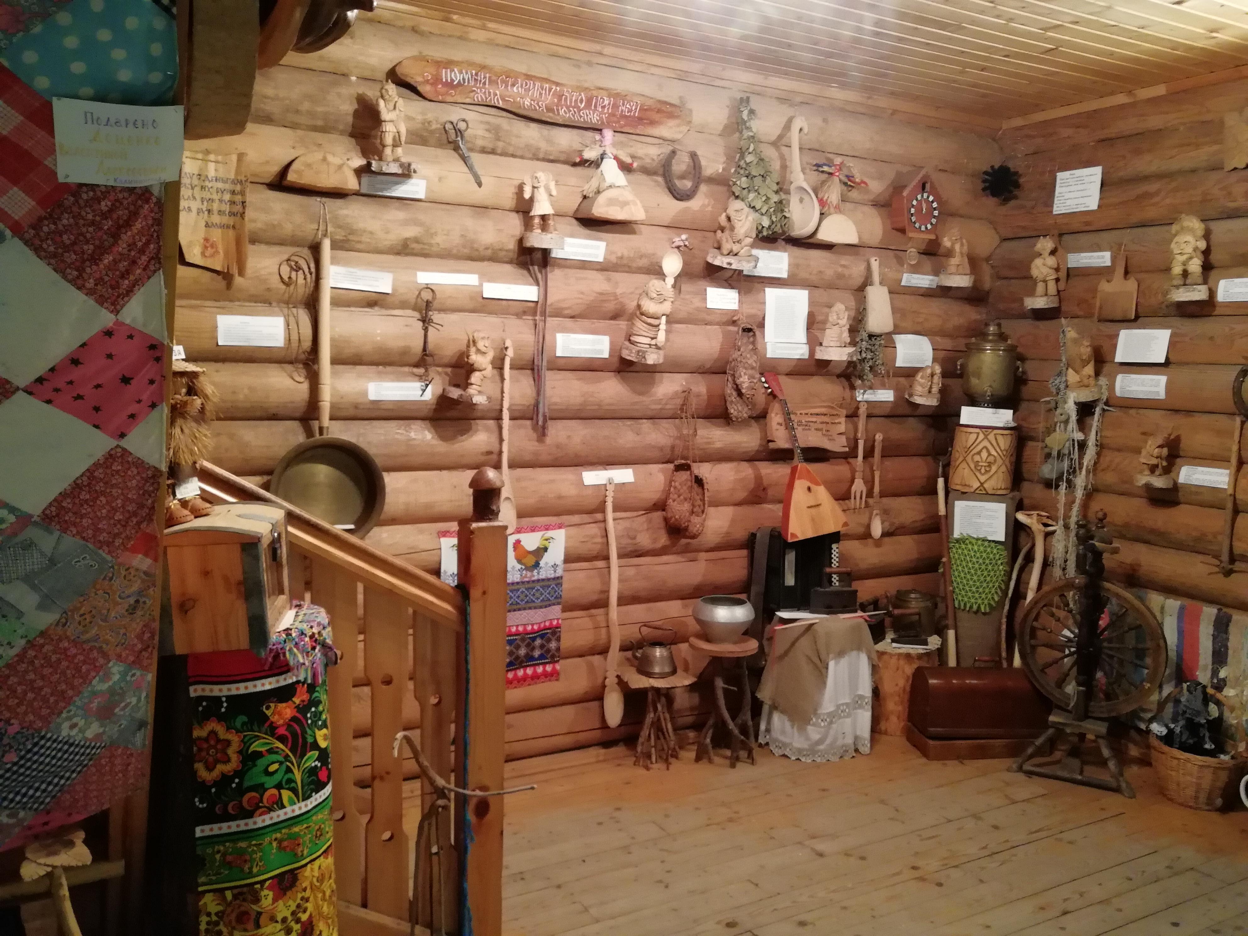 музей русских суеверий Куршская коса