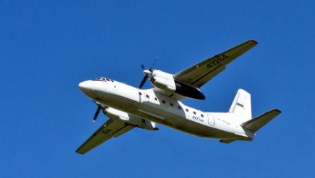 Самые короткие авиарейсы в России: 40 минут — 300 рублей