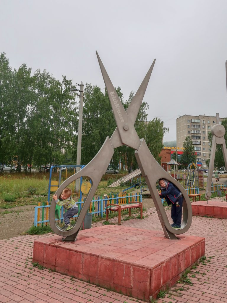 парк Бюрократ